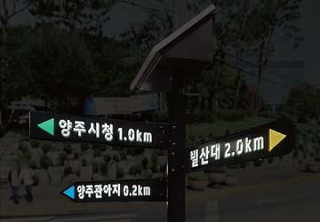 information-board-06