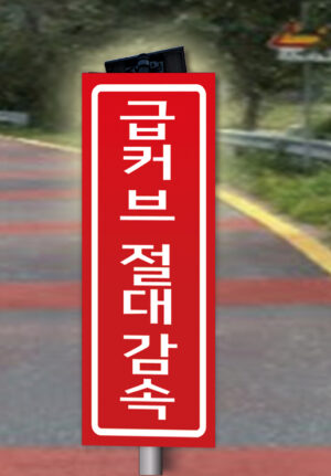 information-board-solar-caution-sign-02