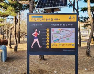 information-board-12-img1