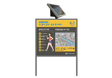 information-board-12