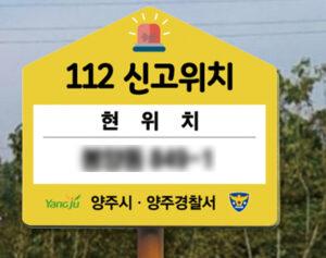 information-board-112-05-300x237-01